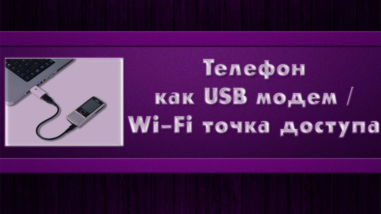Купить роутеры usb модемы 4g (lte) с доставкой и гарантией, лучшие цены на роутеры в интернет магазине эльдорадо. В каталоге роутеров usb.