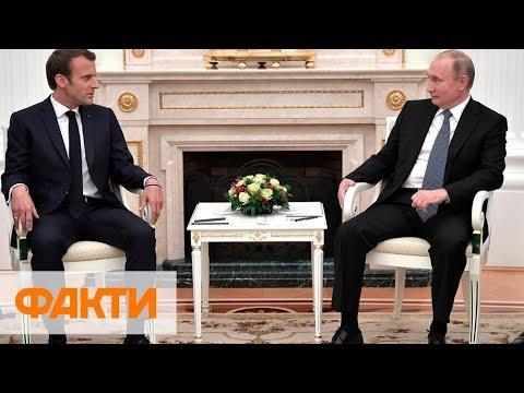Операция 'Соблазнение Путина'.