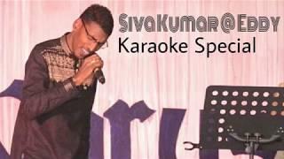 Manithan Enbhavan Dheivamagalam Karaoke