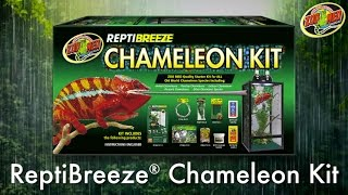 ReptiBreeze® Chameleon Kit