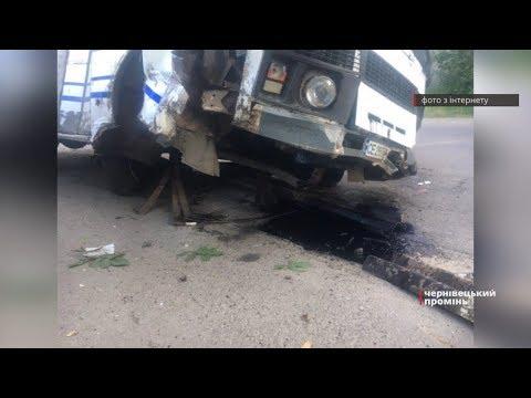 Чернівецький Промінь: П'яний водій маршрутки у Садгорі протаранив відбійник, а у Данківцях 8 осіб травмувалися у ДТП
