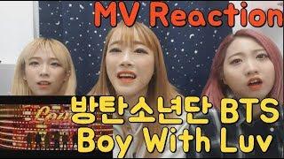 Bts  방탄소년단  - '작은 것들을 위한 시 Boy With Luv  Feat.halsey' Mv Reaction 뮤직비디오