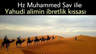 Hz Muhammed Sav ile yahudi alimin ibretlik kıssası | Volkan aksoy