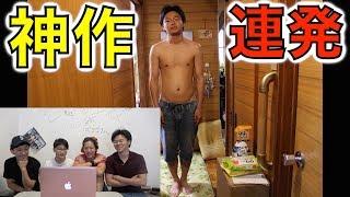 【面白】ストップモーション動画対決!!!【高品質】 thumbnail