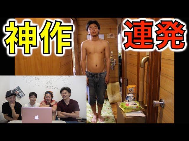 【面白】ストップモーション動画対決!!!【高品質】