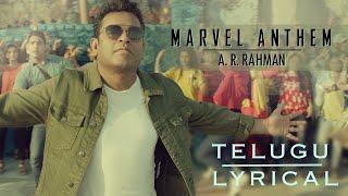 Marvel Anthem Telugu (Lyrics)