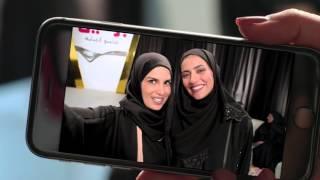 Persil Abaya Shampoo TVC 2016 | برسيل شامبو العباية الجديد 2016