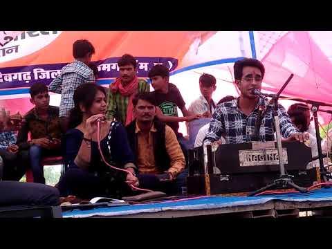 Jai Singh Raja Lokgeet Ka Aanand Leti Hui Public
