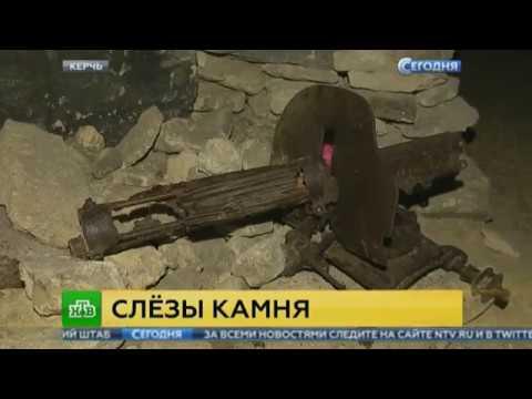 «Подземный ад»  крымский ветеран рассказал об обороне Аджимушкайских каменоломен