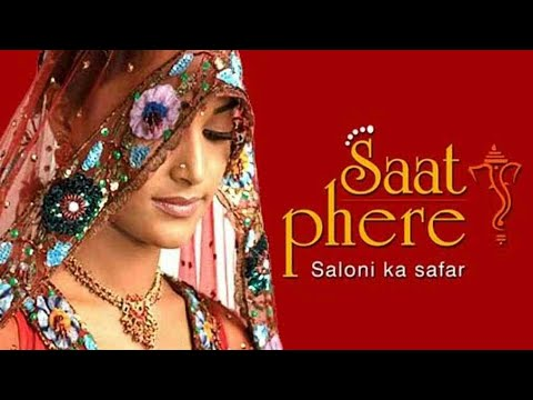 Saat Phero Mai |whatsapp Status Video |popular TV Shows|full Title Song