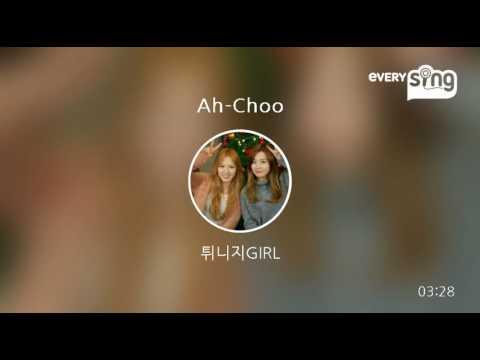 [everysing] Ah-Choo
