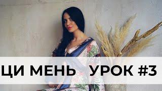 Звезды ЦМДЦ Урок 3. Дарья Красильникова