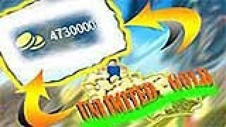 HOW TO GET UNLIMITED GOLD ( Fastest legit way ) - Roblox Booga Booga