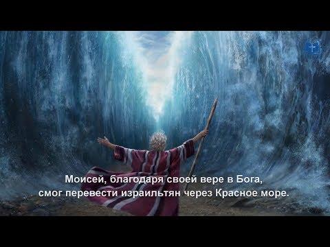 Христианские картинки «Если у вас есть истинная вера в Бога, то вы можете увидеть Божьи деяния»