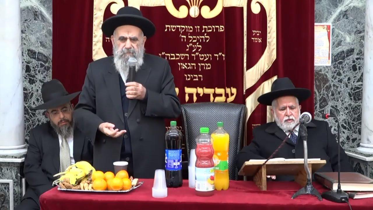 """הילולת הרב הצדיק אור שרגא זצוק""""ל מבית הכנסת היזדים"""