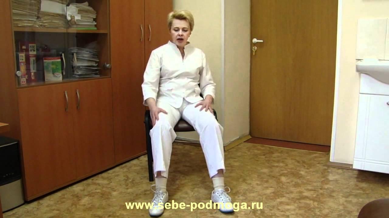 Как разрабатывать колено после перелома шейки бедра дома престарелых за пенсию в иркутской области