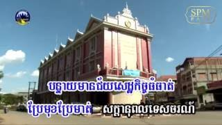 Welcome to Cambodia - Samdech Hun Sen, Cambodian Prime Minister _ Facebook