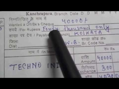 Demand Draft form fill up of SBI || Simplified in Hindi || HD ||