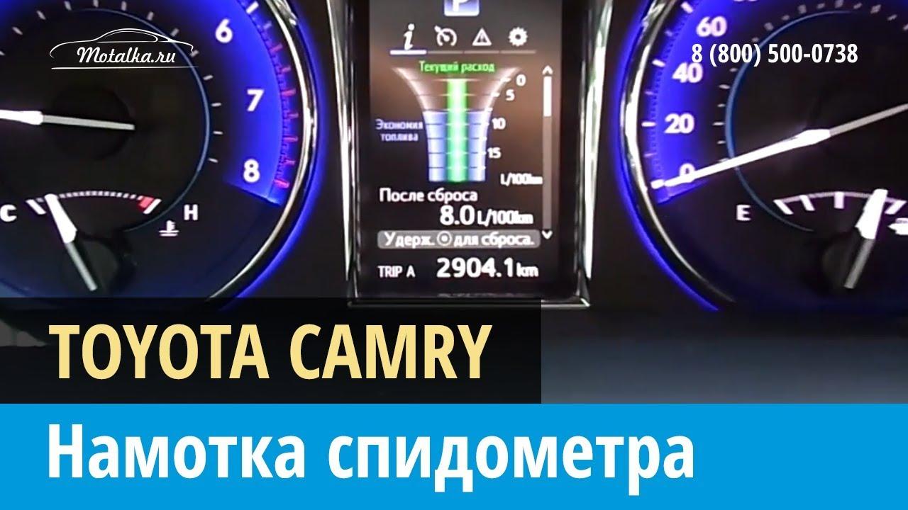 шумоизоляция автомобиля Toyota Camry V50 (Тойота Камри) 2014 г .