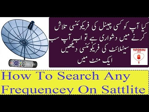 How To Search Any Satelite / Channel Frequency by Tutorials Geek