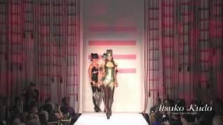 Atsuko Kudo Couture Latex Design Lingerie New York