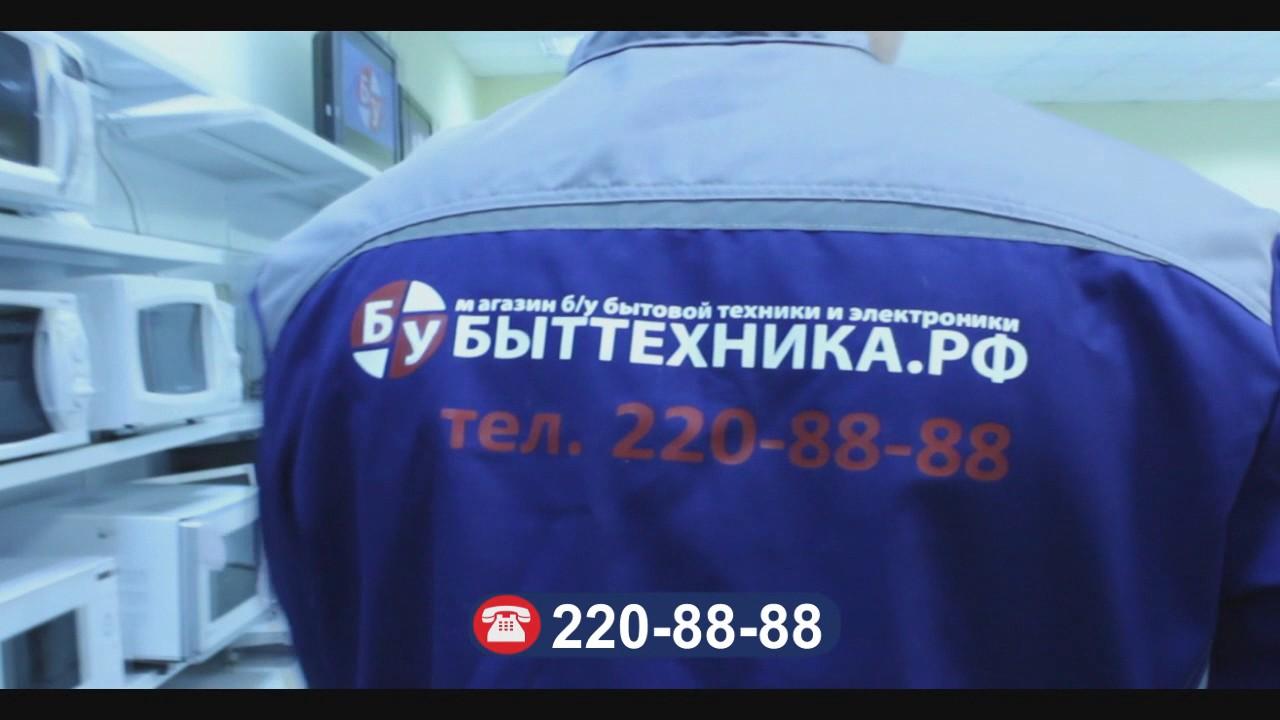 Стиральная машина HOTPOINTARISTON VMSG 722 ST B - YouTube