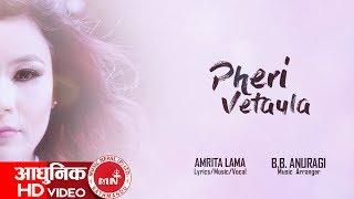 Pheri Bhetaula - Amrita Lama | New Nepali Song 2074/2017