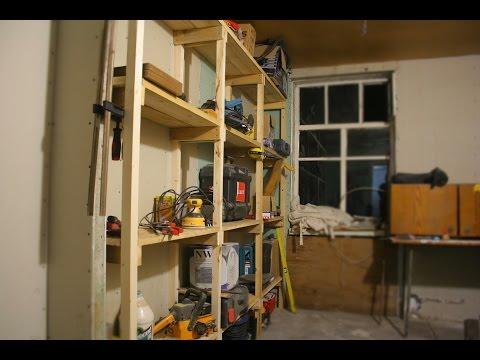 Деревянный стеллаж в мастерскую
