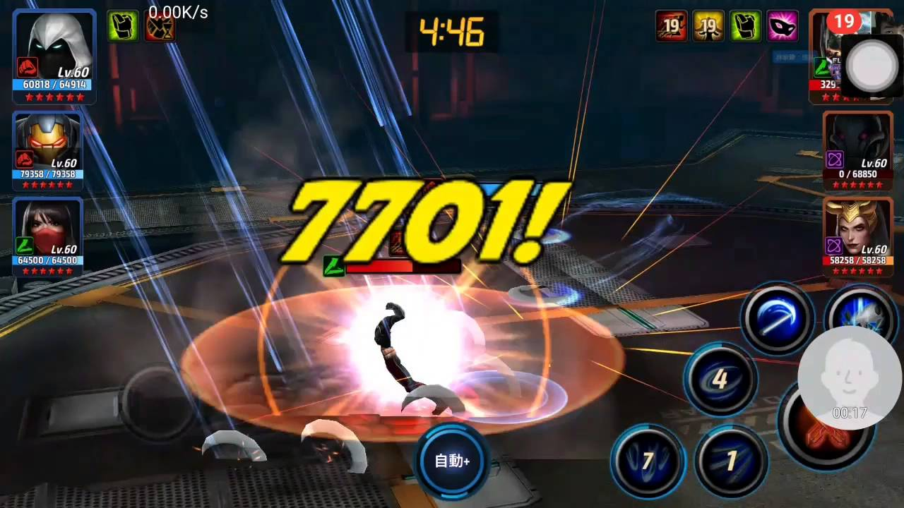 future fight how to get moon knight
