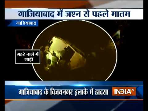 Six dead after driver loses control over car at Ghaziabad's NH24