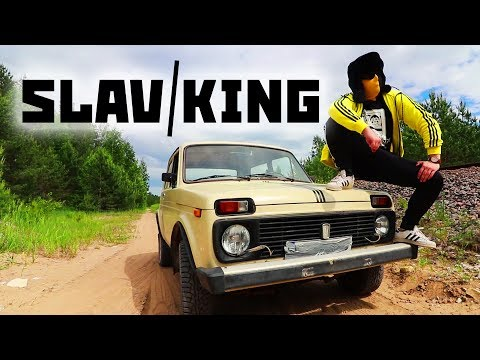 SLAV KING - Boris vs. DJ Blyatman