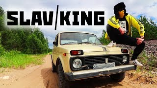Download SLAV KING - Boris vs. DJ Blyatman MP3 song and Music Video