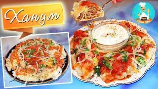Как приготовить Ханум (ленивые манты): рецепт приготовления ханум с фаршем и картошкой в мантоварке