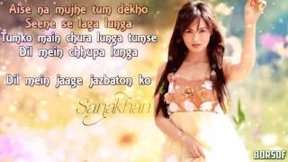 dil mein chhupa lunga full lyrical video lyrics – wajah tum ho armaan malikfull song with lyrics