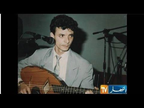 Kamel Messaoudi, sa