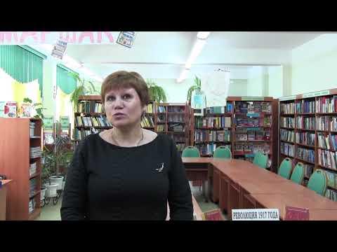 """Ленинградский областной конкурс """"Библиотекарь года - 2016-2017"""""""