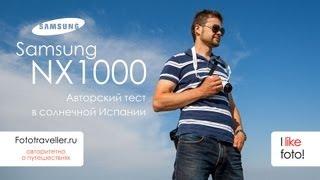 видео Обзор камеры Samsung NX1000