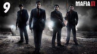 Бальзам и Бинс. Mafia 2. Прохождение #9/Без комментариев.