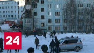 """Программа """"Факты"""" от 20 марта 2018 года - Россия 24"""