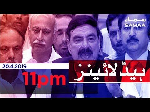 Samaa Headlines - 11PM - 20 April 2019
