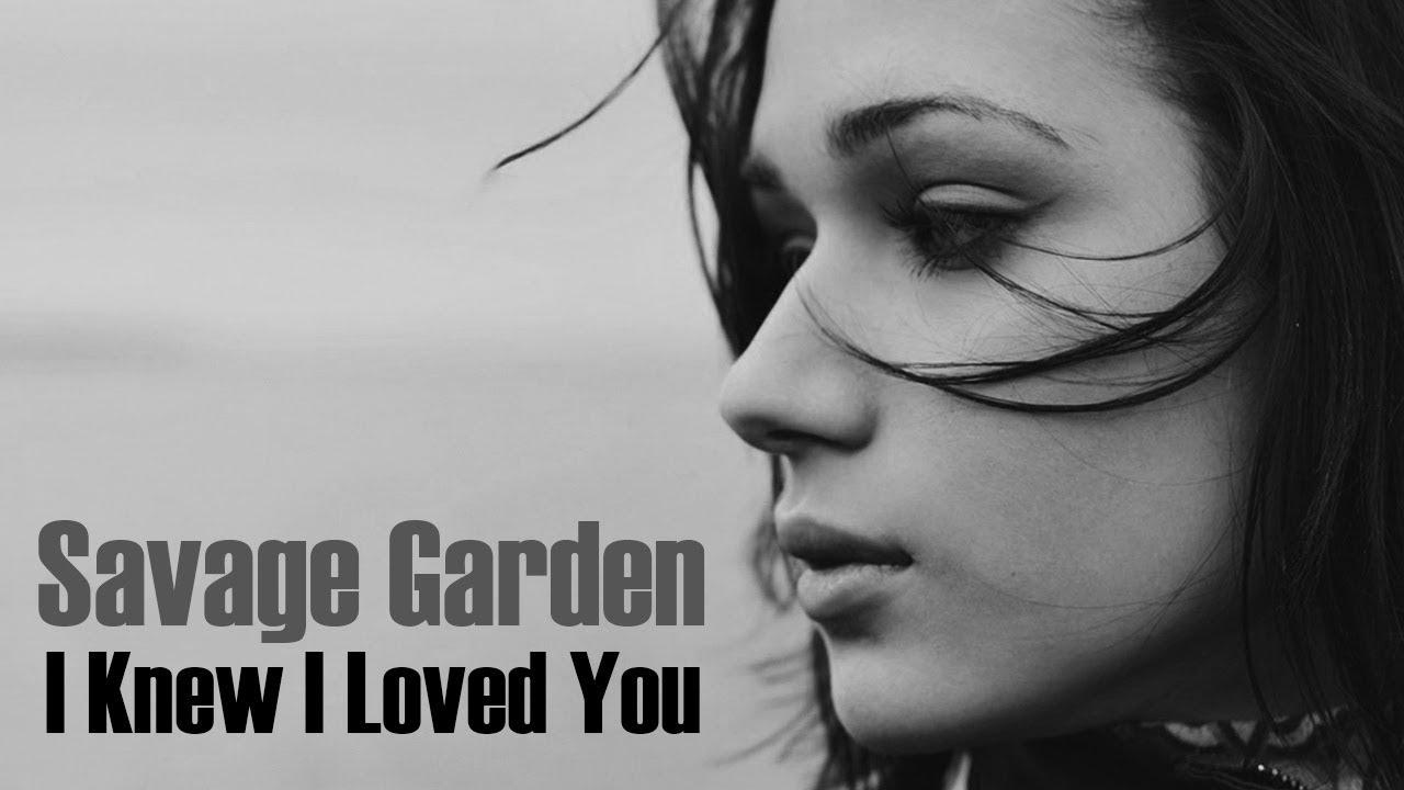 Savage Garden I Knew I Loved You Lyrics Savage Garden I Knew I Loved You Lyrics Youtube Savage