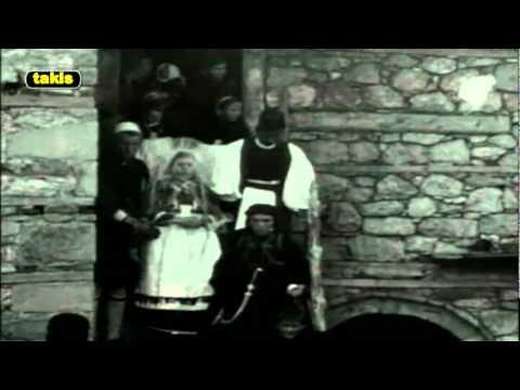 Foti al Trasia - Nveasta  lea Armana lea