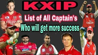 Kings XI Punjab List of All Captain's Who will Get More Success | by HS Sports 13