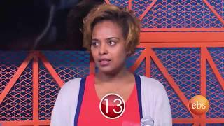 Yebeteseb Chewata Season 2 - EP 12