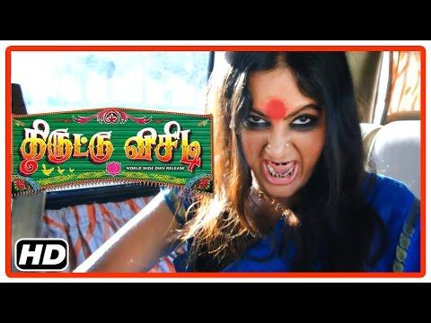 Thiruttu VCD Tamil Movie | Comedy Scenes | Devadarshini disguised as Chandramukhi | Prabha | Sakshi