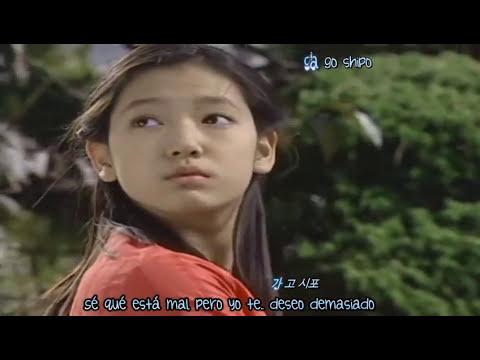 Stairway to Heaven OST Jang Jung Woo - Chun Gook Eh Gi Uk (Memories Of Heaven) Sub español+Karaoke