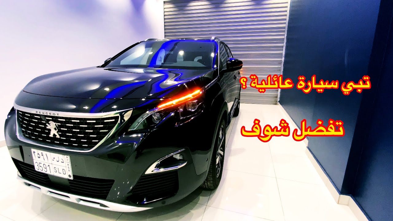 ايش هي افضل سيارة للسيدات عمر الهزاع Youtube