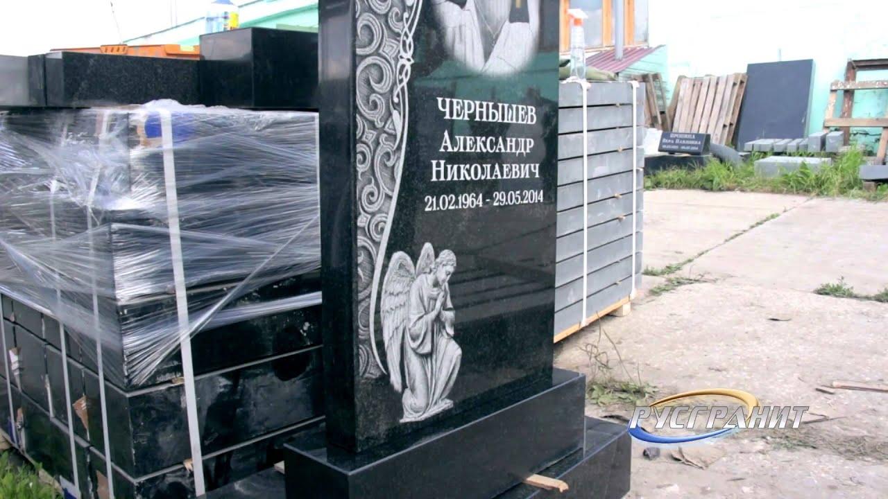 приклейка фото к памятнику садятся цветок, зависают