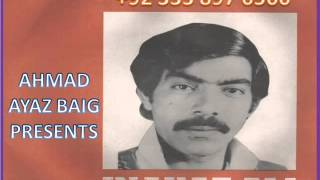 Inayat Ali---Challa---1977 (Original Version of Chhalla)