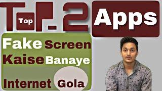 Creat fake screen // fake scree kaise banaye //how make fake screen // #salmanans